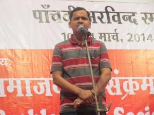 नेपाली कवि संगीत श्रोता