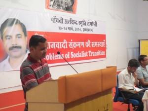 संगोष्ठी के तीसरे दिन नेपाली क्रान्ति, महान बहस और माओवाद पर आलेख प्रस्तुत